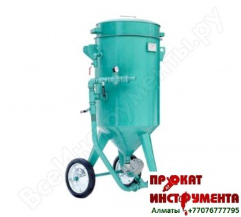 Аренда Пескоструйного аппарата ZITREK DSMG-100 015-1151