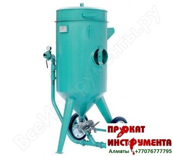 Аренда Пескоструйный аппарат ZITREK DSMG 250 015 1237