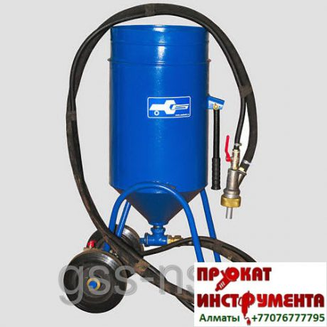 Пескоструйный аппарат АСО-40