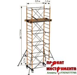 Прокат Вышка-тура Вектор Н Н- 3.8 м