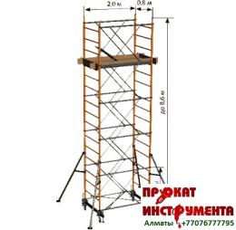 Вышка-тура Радиан-40 Н- 8,6 м