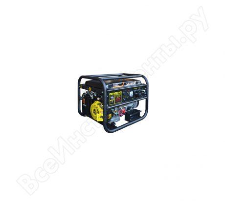 Электрогенератор Huter DY6500LXA на прокат
