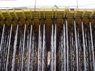 Аренда потолочной опалубки Peri