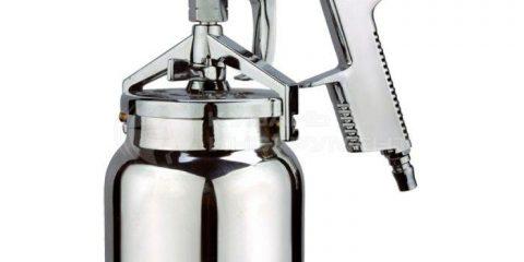 Аренда Краскораспылитель FUBAG BASIC S10001.8 HP