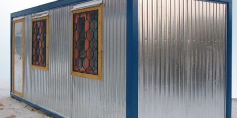 Аренда блок контейнераБК-04/2