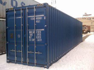 Аренда контейнер 40 тонн
