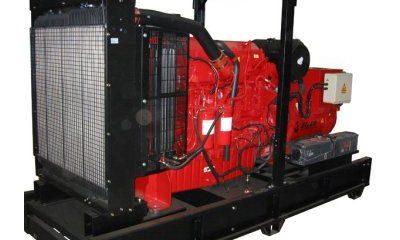 Аренда дизельный генераторGesan DVA 450E