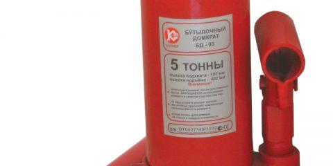 Арендабутылочный домкрат Калибр БД-05