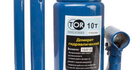 Арендадомкрат гидравлический TOR 100 тонн